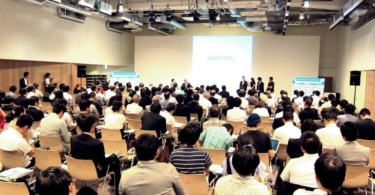 高崎移住計画2015 in TOKYO