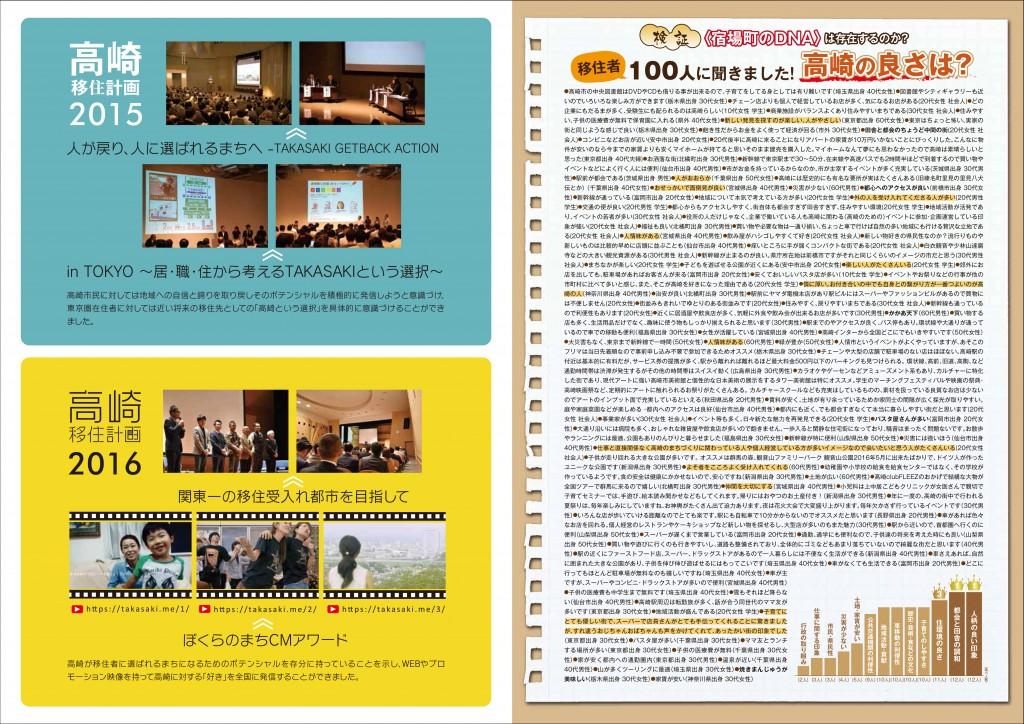 JC_A3_naka